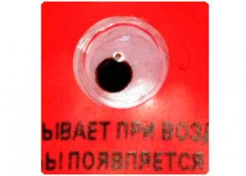АНТИ МАГНИТ - индикатор воздействия магнитного поля